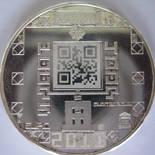 Een munt met daarop een QR code