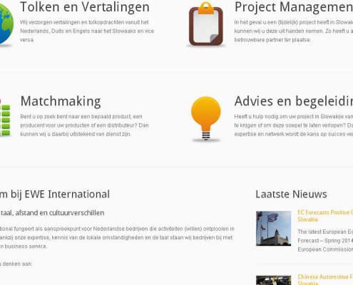 EWE International website screenshot